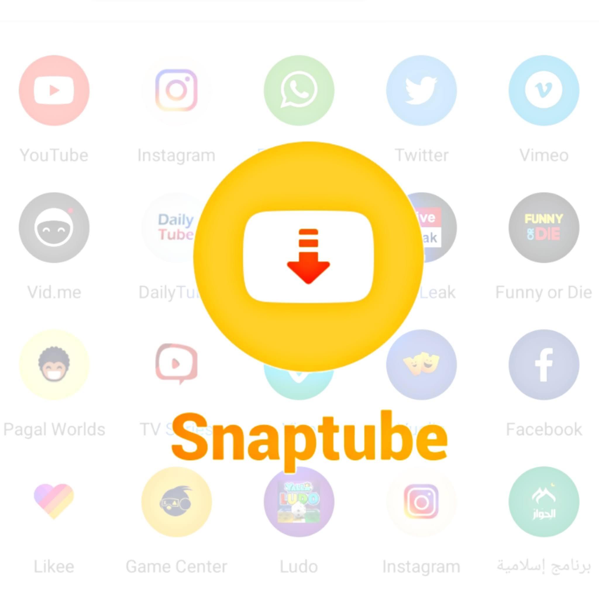 Snaptube apk تنزيل سناب تيوب لتحميل الفيديوهات من النت مجانا .