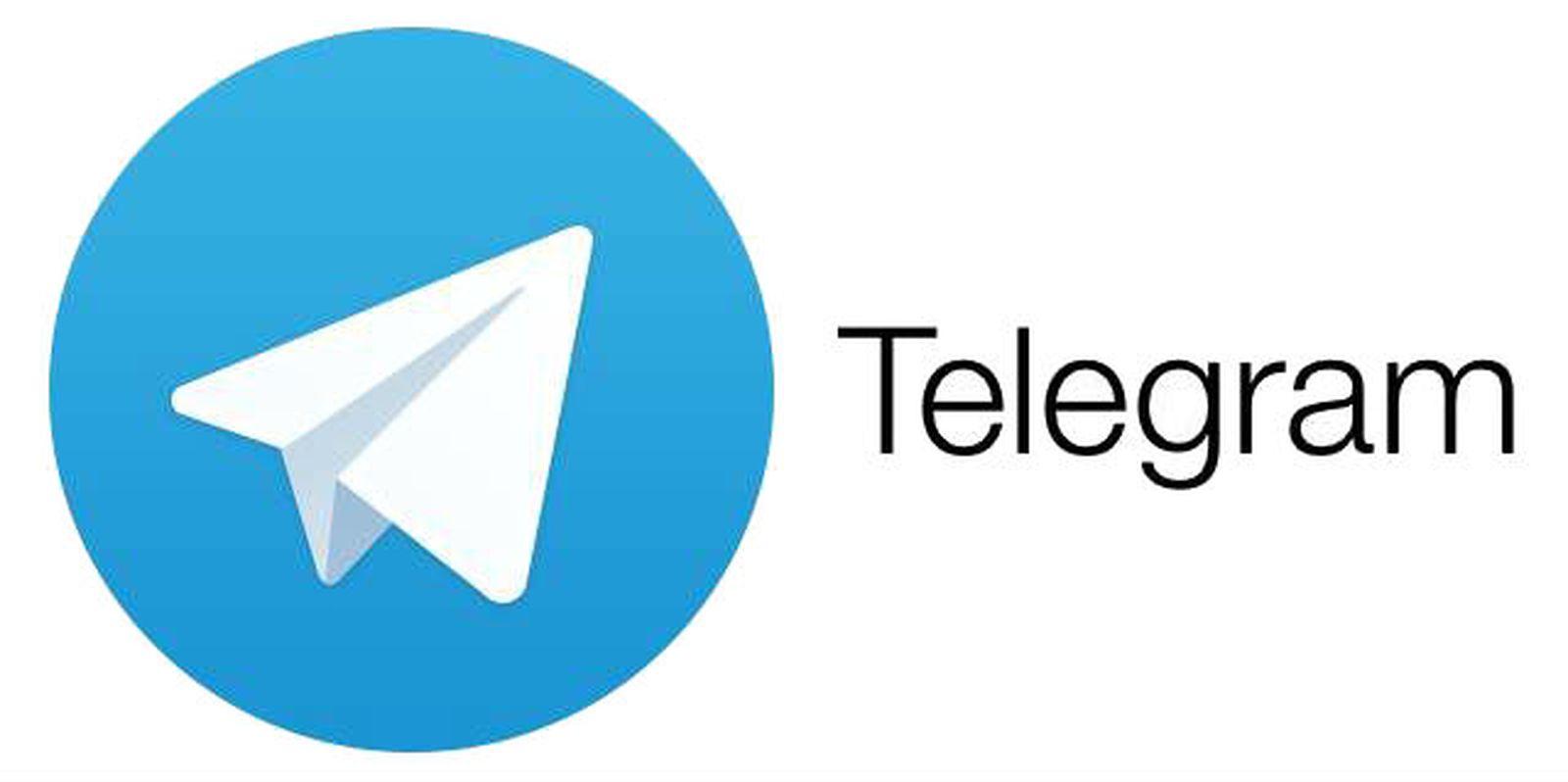 تحميل برنامج تيليجرام 2021 Telegram APK معرفة الأشخاص القريبين منك
