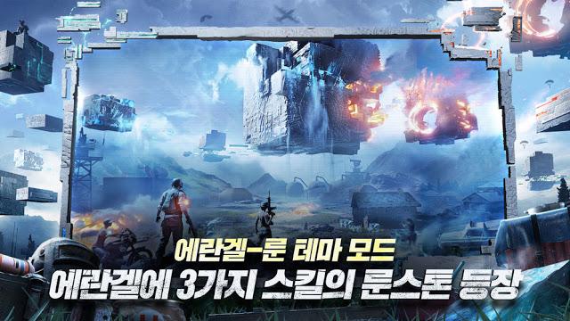 تحميل ببجي الكورية APK للموبايل والكمبيوتر PUBG Mobile KR