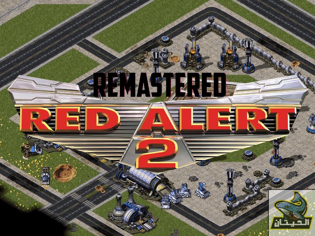 تحميل لعبة Red Alert 2 كاملة للكمبيوتر الأصلية ريد اليرت 2 + تـوتال + يـورى + شرح طريقة التثبيت