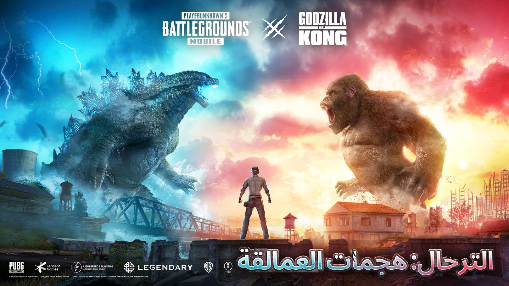 تحميل ببجي التحديث الجديد 1.4.0 PUBG Mobile: Godzilla vs Kong : APK-OBB الترحال