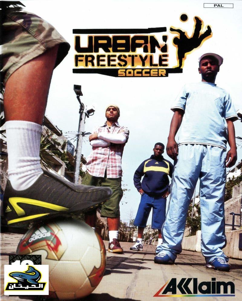 تحميل لعبة كرة الشوارع Urban Freestyle Football القديمة للكمبيوتر